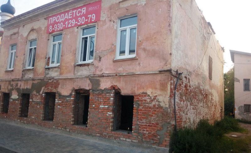 Прокуратура нашла нарушения в содержании Дома Пономарёвых-Казаковых. Это объект культурного наследия