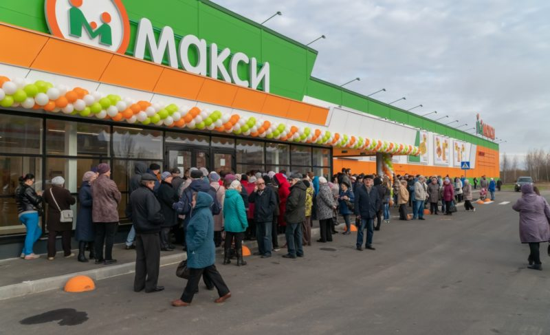 Гипермаркет на Фурманова начал работу. Фоторепортаж