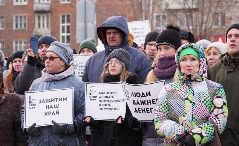 «Мы не должны пить отравленную воду»: в Рыбинске прошёл протестный митинг
