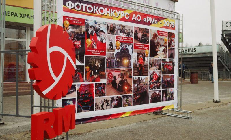 Семейный праздник и визит Деда Мороза: «Русская механика» отметила 48-й день рождения