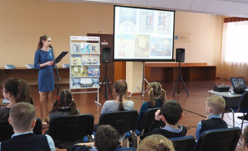 «Наполнена голосами разных народов». Компания «РусГидро» презентовала в Рыбинске книгу «Царица Вода»