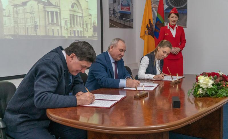 «В центре культурной жизни»: «ОДК — Сатурн» заключило соглашение о сотрудничестве с Волковским театром