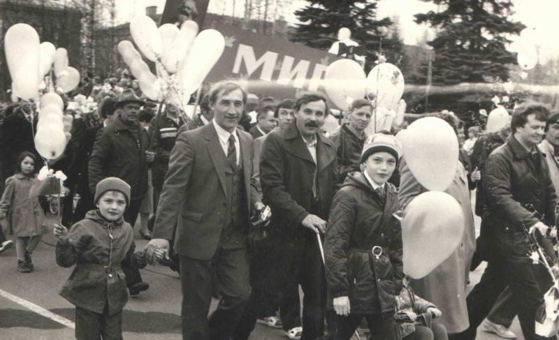 Первомай в Рыбинске. Подборка архивных снимков разных лет