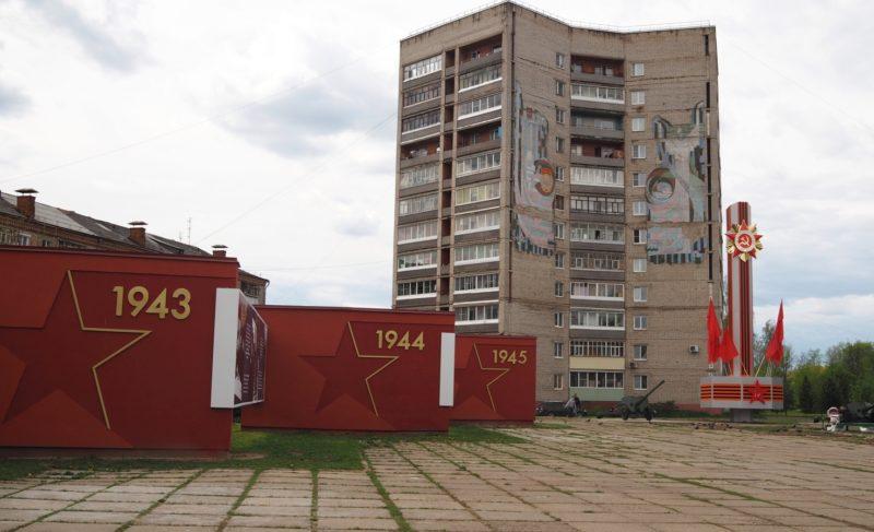 Как изменилась площадь Жукова. В трёх картинках