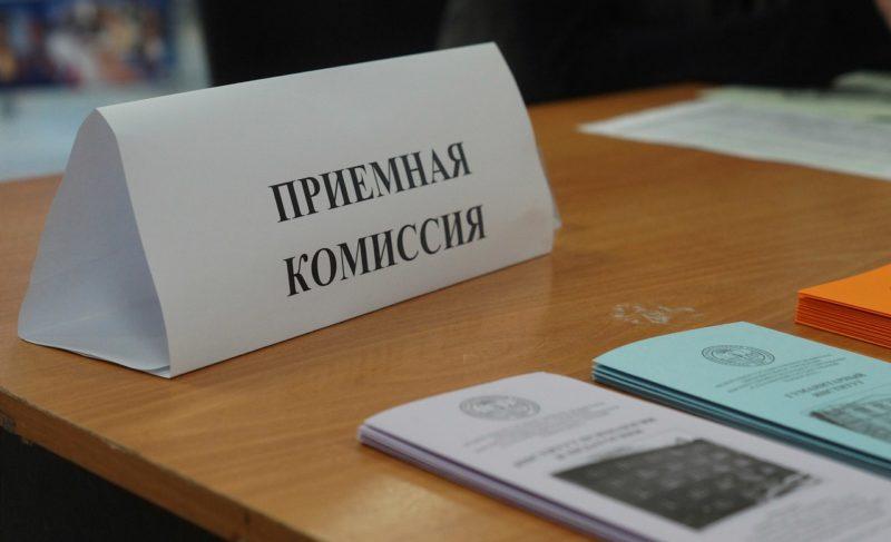 Наноэлектроника итовароведение, фотограф ибармен: накого можно выучиться, неуезжая изРыбинска