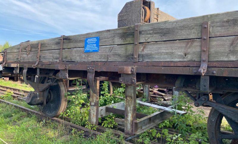 Каскад Верхневолжских ГЭС передал музею железных дорог платформу, возраст которой более века