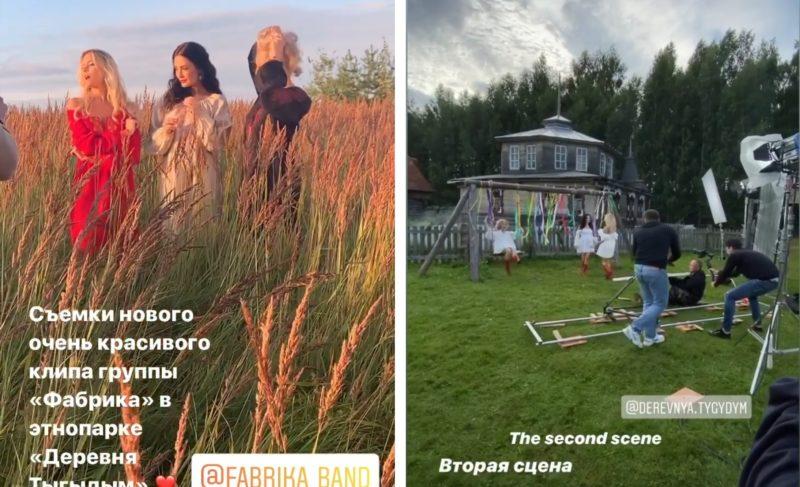 Под Рыбинском сняли клип на песню группы «Фабрика». С Гошей Куценко в главной роли