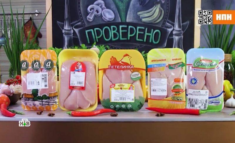 Впрограмме «НашПотребНадзор» оценили качество одного изпродуктов «Ярославского бройлера»