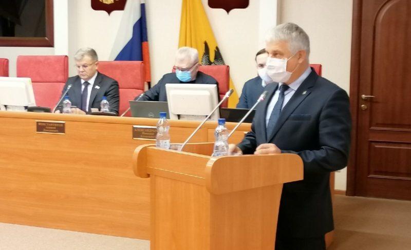 Областная дума поддержала инициативу оприсвоении Рыбинску звания «Город трудовой доблести»