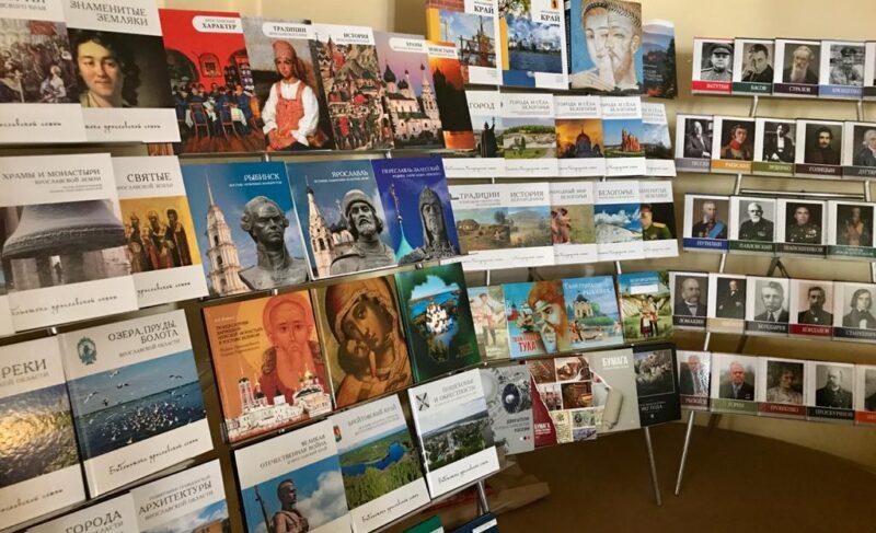 Три книги рыбинского издательства «Медиарост» победили в престижном конкурсе
