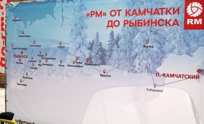 Курс на полувековой юбилей. «Русская механика» отметила 49-й день рождения