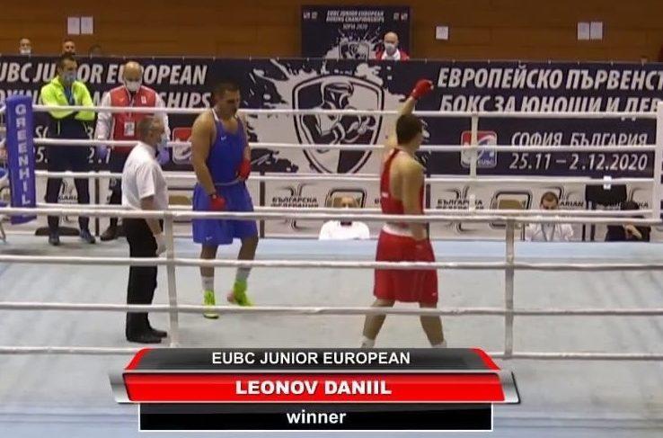Даниил Леонов из Рыбинска стал чемпионом Европы по боксу