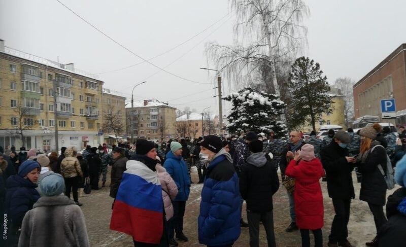 В Рыбинске проходит протестная акция. Фото