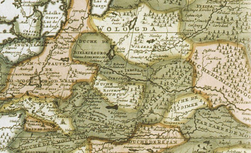 Непрерывность рыбинской истории. Документ 1527/28 годов обнаружен в публикации начала XX века