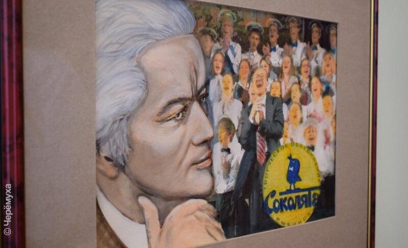 «Выдающиеся люди». ВРыбинске открылась выставка работ Николая Быстрова