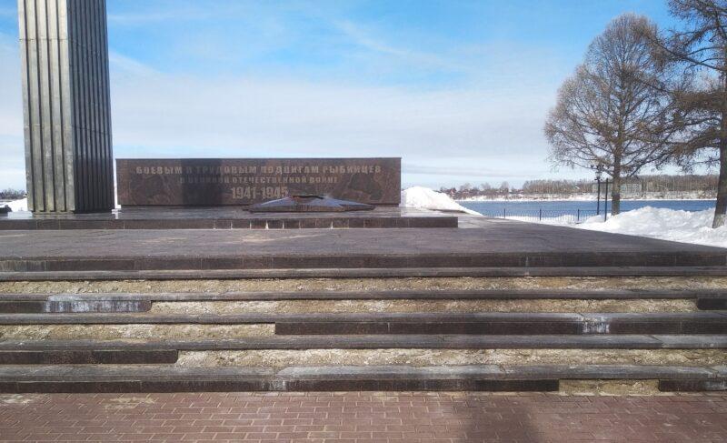 Администрация Рыбинска: Вечному огню нужен капитальный ремонт