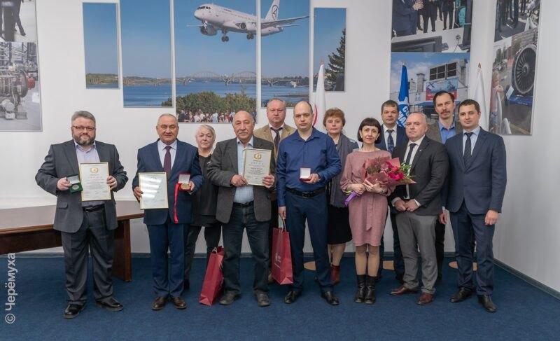 Диплом почтения и благодарности инноваторам и изобретателям: проекты «ОДК — Сатурн» отмечены наградами