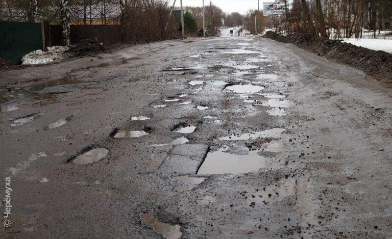 Ну и дороги в Рыбинске! Какие планы по ямочному ремонту?