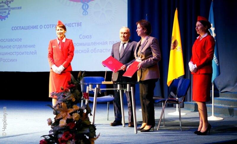 Виктора Полякова вновь избрали на пост председателя регионального отделения Союза машиностроителей