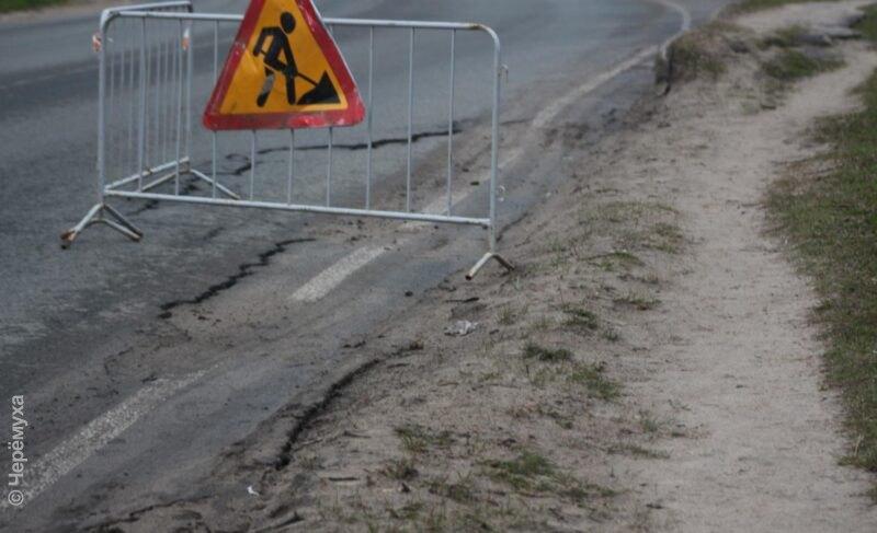 Напроспекте Генерала Батова провалился участок дороги. Мнения администрации идорожников опричинах