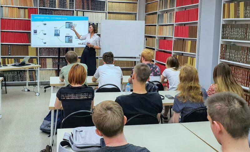 Про Александра Попова и Стива Джобса: компания Tele2 провела лекции для студентов