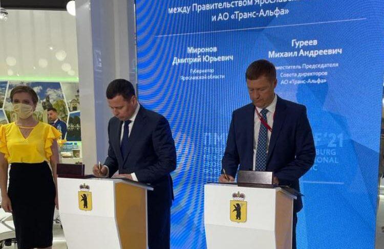 Губернатор Дмитрий Миронов подписал соглашение остроительстве вРыбинске завода попроизводству электробусов