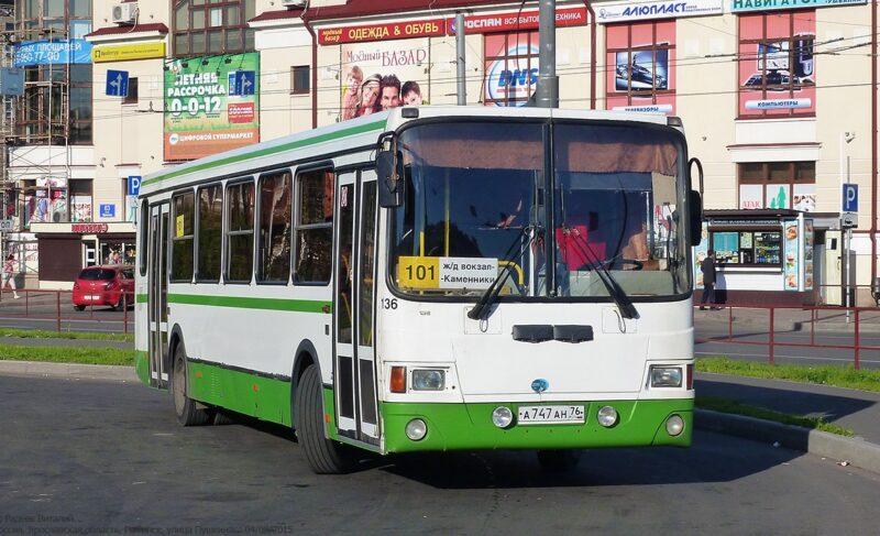Без заезда в Прибрежный: областной департамент транспорта сообщил, что администрация Рыбинска согласовала изменение маршрута №101