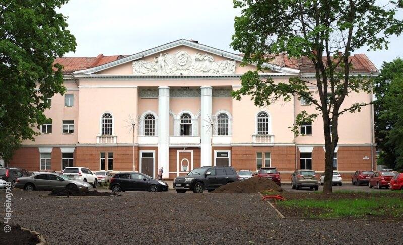 В Рыбинске открылся Дворец молодёжи. Репортаж с торжественного вечера