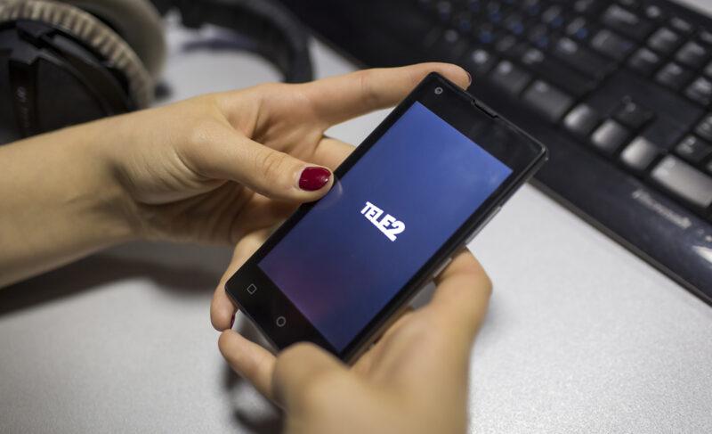 В2020-м году компания Tele2 показала рост. Данные аналитиков