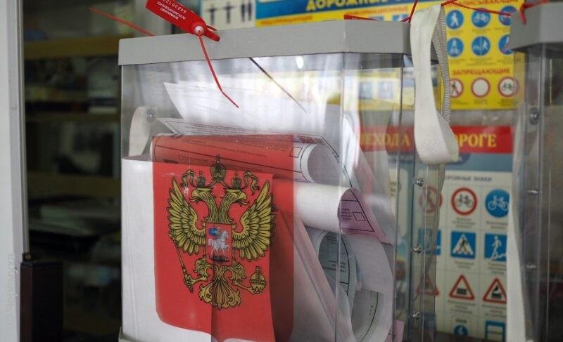 В Рыбинске завершилось голосование за кандидатов на должность главы города и в депутаты Госдумы. Данные по явке