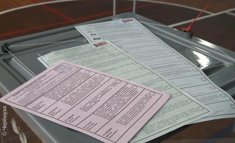 Признаны действительными и состоявшимися: облизбирком — о предварительных итогах выборов депутатов Госдумы