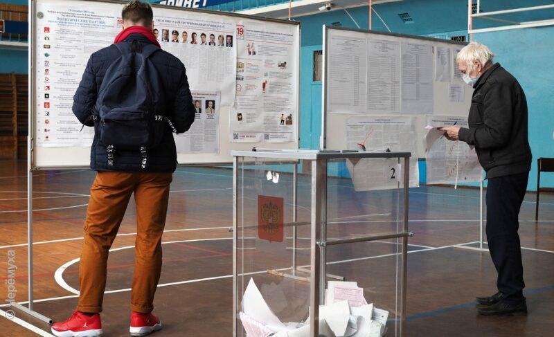 Выборы-2021. Как проходит голосование в Рыбинске. Фото
