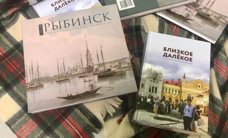 «Близкое далёкое». Пять снимков из фотоальбома об истории Рыбинска, выпущенного издательством «Медиарост»