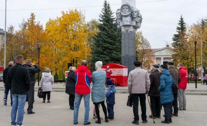 В Рыбинске прошёл митинг против результатов электронного голосования