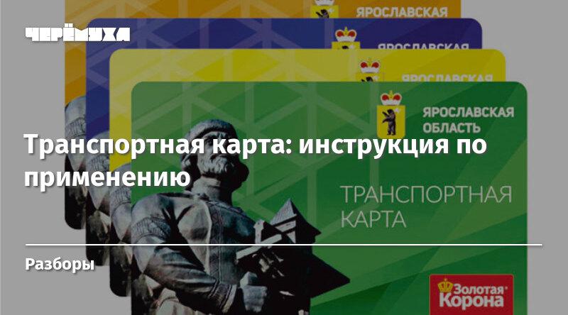 Льготы чернобыльцам в россии в 2019