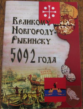 Обложка книги Игоря Мошкина