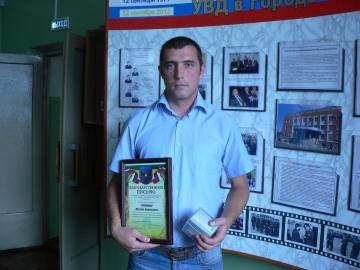 Фото пресс-службы УМВД России по Ярославской области (http://76.mvd.ru)
